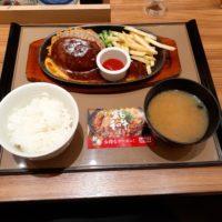 【塩尻市】やよい軒 塩尻広丘店(4種のチーズハンバーグ定食)