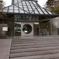 【滋賀県】MIHO MUSEUM カフェPine View(チョコレートアイス・オレンジジュース)