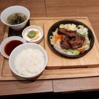 【松本市】炙り牛たん 万 イオンモール松本店(牛ヒレ焼肉定食)